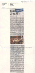 Maharashtra Times, 06, Nov 2011